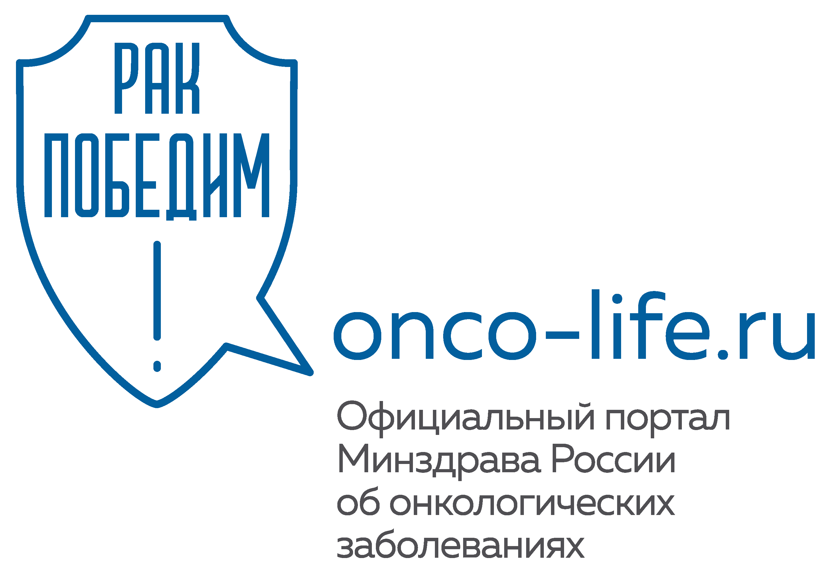 oncolife
